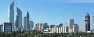 Plano Diretor e Expansão Urbana via Loteamento Urbano